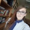 Софья, 16, г.Нижний Новгород