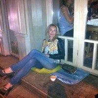 Юлия, 40 лет, Овен, Москва