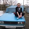 наталья, 32, г.Новопавловск