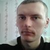 Андрей, 26, г.Лида