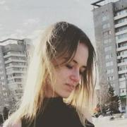 Ксения 18 Серпухов