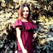 Ирина 32 года (Козерог) Павлоград