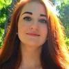 Дарьяна, 21, г.Сумы
