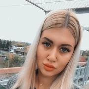 Анастасия 25 Новосибирск