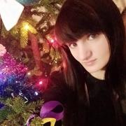 Nina 25 лет (Близнецы) Алексин