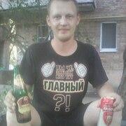 Мирон 89 Донецк