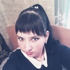 Яна Наумкина, 28, г.Брянск