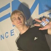Дмитрий Долгих 32 Пермь