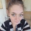 Saralynn, 26, г.Сан-Антонио
