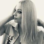 Елена 40 Джанкой