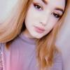 Yulya, 21, Dzerzhinsky