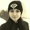 Екатерина, 29, г.Первомайск