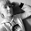 Аня, 19, г.Заводоуковск