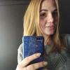 Аня, 19, Умань