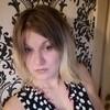 Anastasiya Kolcova, 22, Dzyarzhynsk
