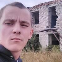 Никита, 23 года, Телец, Пенза