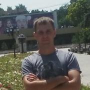 Александр 29 Миллерово