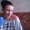 Екатерина, 25, г.Губкин