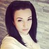 Ольга, 32, г.Днепр