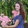 Карина, 22, г.Павлоград
