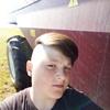 Андрей, 16, г.Витебск