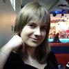 Богданка, 22, Тростянець