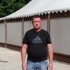 дмитрий, 42, г.Казань