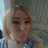 Александра, 35, г.Киев