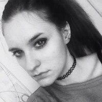 Диана, 21 год, Телец, Грибановский