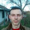 Михаил, 22, Дніпро́