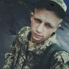 Ернест, 24, Володимир-Волинський