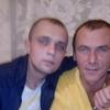 егор, 23, г.Курск