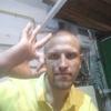Antony, 26, г.Сочи