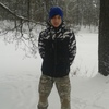 Roman, 31, Moscow