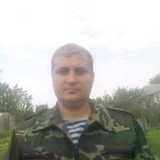 Александр 49 Выкса