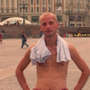 Павел, 30, г.Новоульяновск