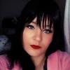 Lurdite Pal, 26, г.Эдинбург