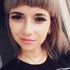 Дарья, 23, г.Тирасполь
