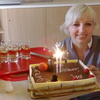 Ирина, 35, г.Aveiro