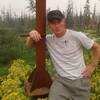 Anatoli, 41, Kurgan