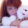 Евгения, 22, г.Томск