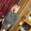 SABINA, 31, г.Новороссийск