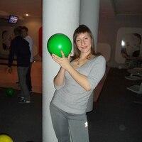 Светлана, 32 года, Близнецы, Краснодар