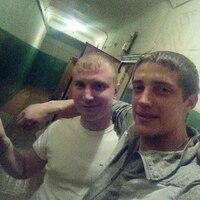 Александр, 27 лет, Лев, Самара