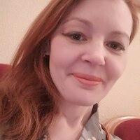 Татьяна, 41 год, Овен, Пенза