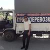 Alik, 41, Yugorsk