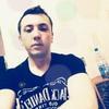 Artem, 21, Tamala