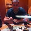 Василий, 25, г.Немиров