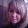 Лора, 29, г.Бендеры