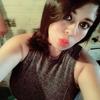 Rosy Moça Flor, 24, г.Fortaleza
